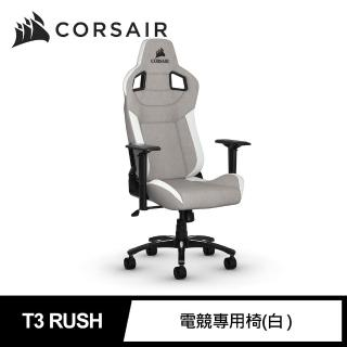 【CORSAIR 海盜船】T3 RUSH 電競專用椅(灰白)