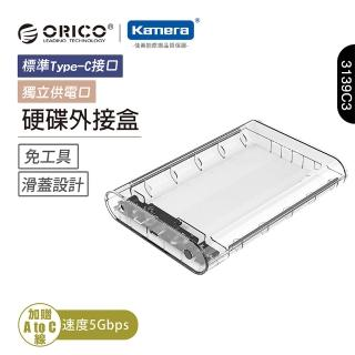 【ORICO】2.5/3.5 吋 硬碟外接盒-透明(3139C3)
