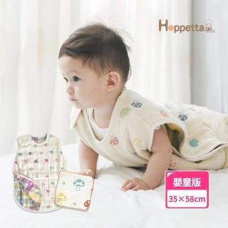 【Hoppetta】迪士尼米奇六層紗彌月禮袋組-momo獨家(防踢背心+手帕)