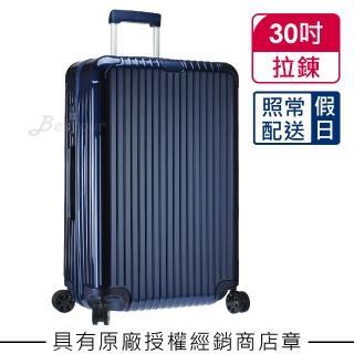 【Rimowa】Rimowa Essential Check-In L 30吋行李箱 亮藍色(832.73.60.4)