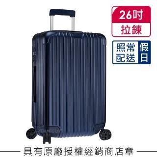 【Rimowa】Rimowa Essential Check-In M 26吋行李箱 霧藍色(832.63.61.4)