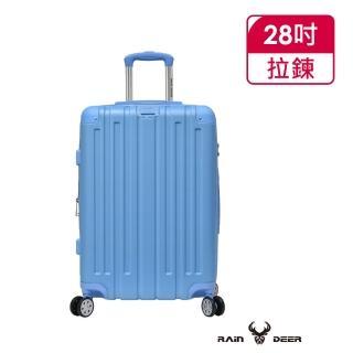 【RAIN DEER】米克斯28吋ABS鑽石紋防刮行李箱(顏色任選)