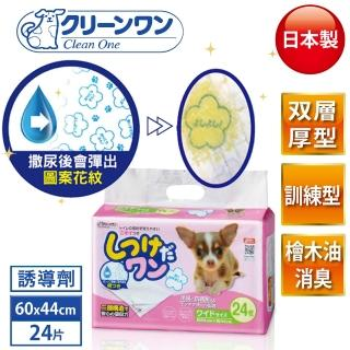 【Clean One】3入組 日本製幼犬訓練用 消臭抗菌尿墊24片 M尺寸-60x44cm(狗尿布、寵物尿布、廁所訓練)