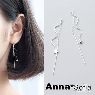【AnnaSofia】925純銀針耳針耳環-星波線點珠長耳線針 不對稱(銀系)