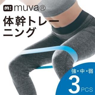 【Muva】繽紛迷你彈力帶組3入