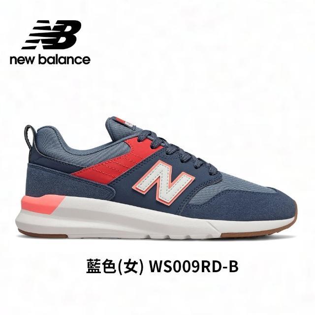【NEW BALANCE】NB 復古休閒鞋_女鞋_米白/灰/粉紅_CW997HKA/CW997HKB/CW997HKC-B楦 997 840 運動 時尚 潮流