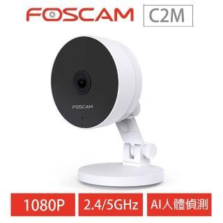 【FOSCAM】C2M FHD 線網路攝影機
