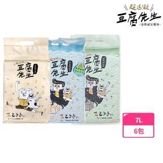 【豆腐先生】1.5mm超細活性碳豆腐貓砂