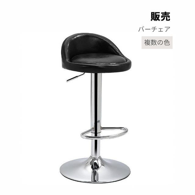 【JOEKI】半圓坐墊款吧檯椅-A0109(高腳椅/工作椅/中島椅/高腳椅/升降坐椅/電腦椅/吧台椅/吧臺椅/椅子)/