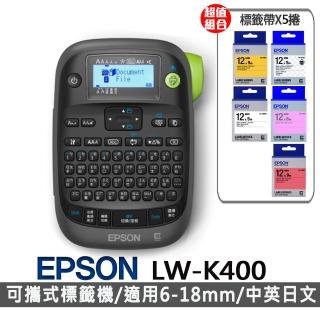 【五年保固超值組】贈5捲標籤帶【EPSON】LW-K400 家商用行動可攜式標籤機