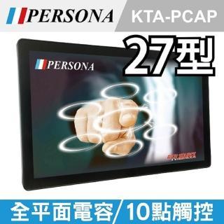 【PERSONA 鴻興】24型電容式多點觸控螢幕KTA-PCAP(觸控市場破盤價!!)
