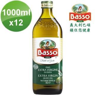 【BASSO】巴碩 初榨特級冷壓橄欖油1L x 12入(整箱優惠價)