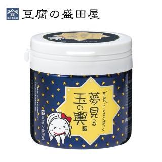 【豆腐盛田屋】玉之輿全效藍凍膜(150g)