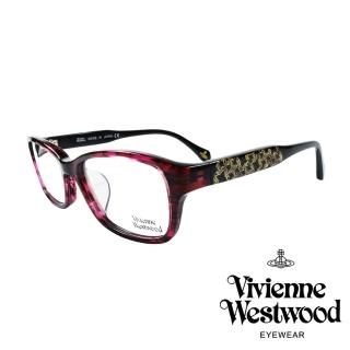 【Vivienne Westwood】華麗潮流感滿天土星光學眼鏡(紅琥珀 VW314_04)