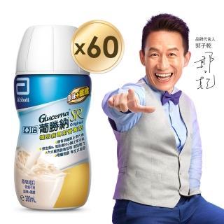 【亞培】葡勝納SR糖尿病專用營養品-原味不甜(200mlx30入x2箱)