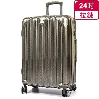 【Audi 奧迪】24吋 ALLDMA系列 拉鍊拉桿行李箱(V5-C1-24)