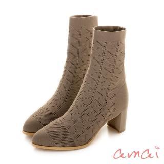 【amai】摩登幾何圖紋編織襪靴(奶茶)