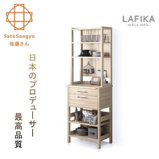 【Sato】LAFIKA菈菲卡雙抽五格收納櫃‧幅60cm(收納櫃)