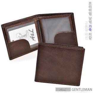 【A&L 老工匠紳士館】真皮多功能短夾奢華Jaime-V8063(拿鐵咖啡)
