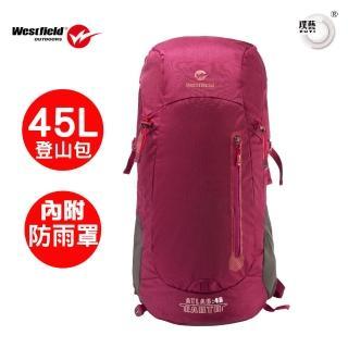 【Westfield】登山後背包(玫瑰紅/45L/戶外露營/附防水罩/快速到貨)