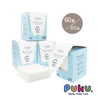 【PUKU 藍色企鵝】乾濕兩用紙巾-加厚升級(80片*60盒)