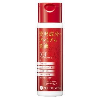 【Zettoc 澤托克】EGF賦活緊緻乳液140ml(表皮生長因子 恢復光澤亮麗 維持肌膚健康)