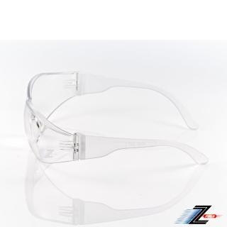 【Z-POLS】診所指定專用透明防疫眼鏡 抗UV400 台灣製造 防護 防飛沫(加贈眼鏡保護盒 收納布套 擦拭布)