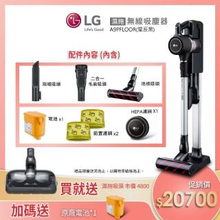 【買就抽LG蒸氣乾衣機】LG樂金A9+快清式無線吸塵器(濕拖版)