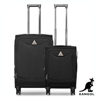 【KANGOL】英國袋鼠世界巡迴20+24吋布面行李箱-共3色