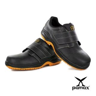 【PAMAX 帕瑪斯】頂級專利抗菌氣墊、反光、防穿刺+鋼頭+止滑安全鞋、鋼頭防滑工作鞋(PA9502PPH)