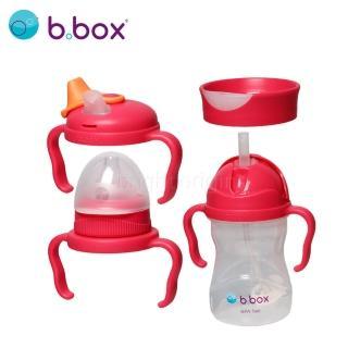【澳洲 b.box】四合一套裝(草莓粉)