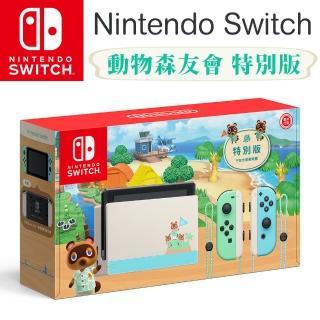 【Nintendo 任天堂】Switch 集合啦!動物森友會 特別版主機(台灣公司貨)