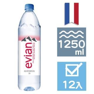 【Evian 依雲】依雲天然礦泉水1250ml(12入/PET)