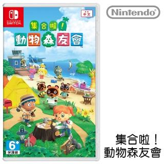 【Nintendo 任天堂】Switch 集合啦!動物森友會(繁體中文版)