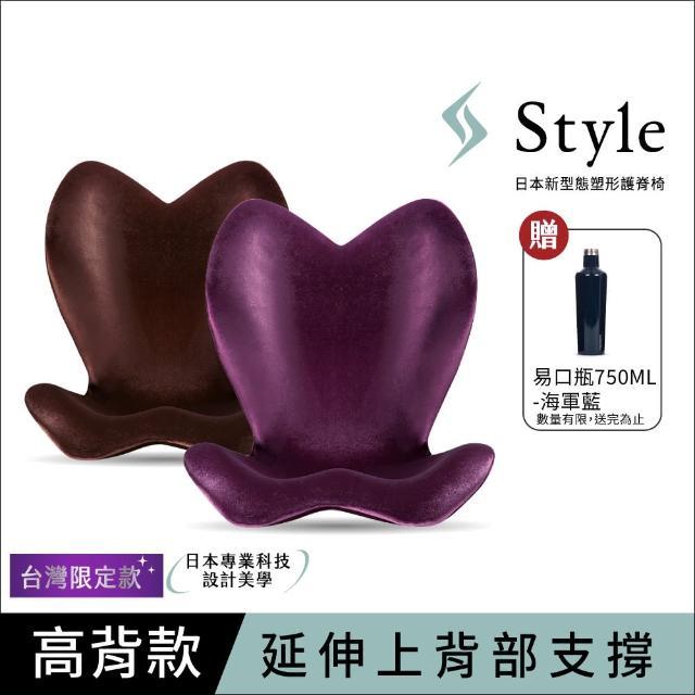 【4/26-5/3★現省1120元】Style