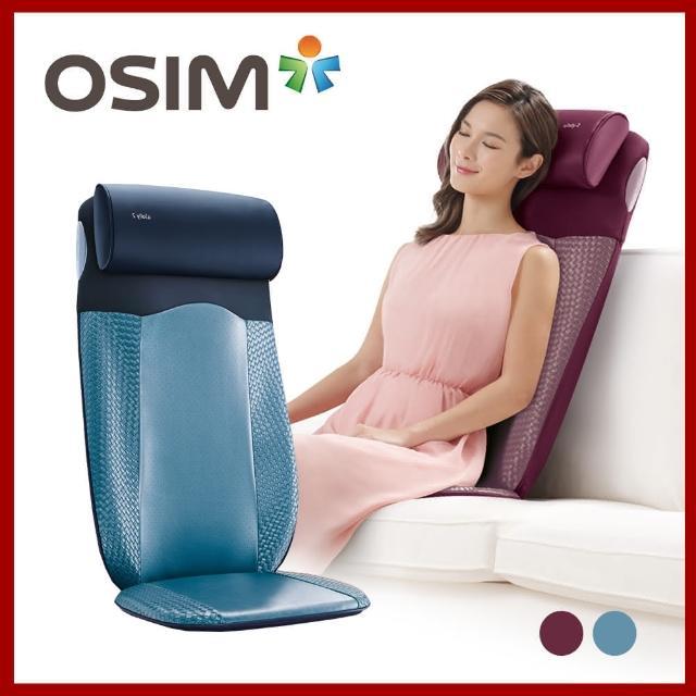 按摩椅點推薦大全_【OSIM】背樂樂2 OS-290_拾誠實