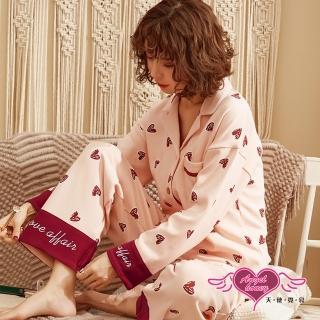 【Angel 天使霓裳】紅心聚集 印花二件式長袖居家孕婦套裝月子服睡衣(粉桔F)