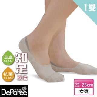 【蒂巴蕾】知足嚴選抗菌消臭隱形深口棉襪-透氣網眼(灰色1入)