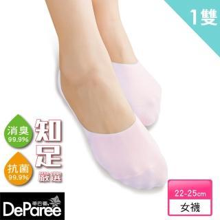 【蒂巴蕾】知足嚴選抗菌消臭隱形深口棉襪-透氣網眼(淡粉1入)