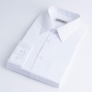 【CHINJUN】防皺襯衫長袖、素色白、編號:8001(男性 商務 襯衫 好穿 舒適)
