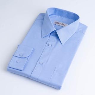 【CHINJUN】防皺襯衫長袖、藍細條紋、型號:j16001-4(男性