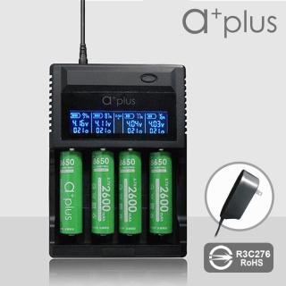 【a+plus】液晶顯示智能4槽電池充電器(專業版)(A+D4 PRO)