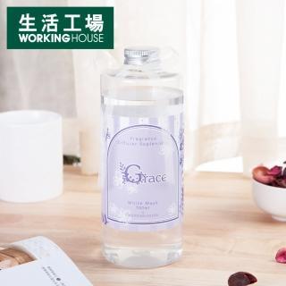 【生活工場】Grace白麝香補充瓶 700ml