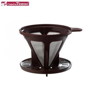 【Tiamo】極細濾網附轉接盤-咖啡色(HG2320)