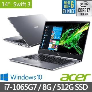【Acer 宏碁】最新10代 Swift3 SF314-57-787W 14吋輕薄筆電(i7-1065G7/8G/512G SSD/Win10)