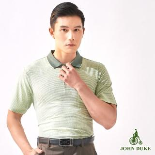 【JOHN DUKE 約翰公爵】專業級戶外休閒刺繡POLO衫_綠(20-8V5802)