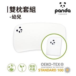 【英國Panda】甜夢幼兒枕-雙枕套組(超大尺寸可用到4歲)