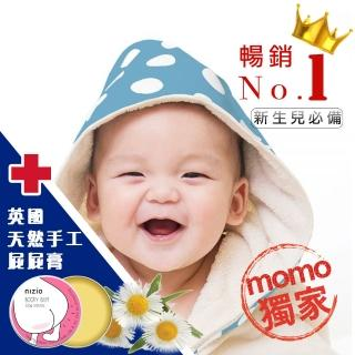 【Nizio】限定-小蘑菇天然棉紗浴巾+俏屁屁舒緩膏25g(6種花色)