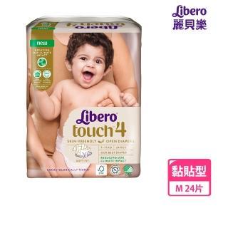 【麗貝樂】Touch嬰兒紙尿褲4號(M-24片)