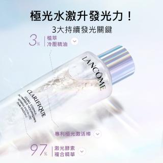 【LANCOME 蘭蔻】超極光活粹晶露 150ml(極光水)